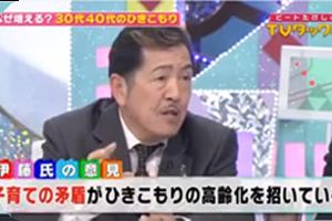 テレビ朝日 「ビートたけしのTVタックル」出演