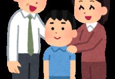 伊藤先生の子育て論「子どもの褒め方とは」