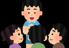 伊藤先生の子育て論「『過保護』と『過干渉』の違い」