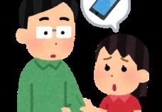 伊藤先生の子育て論「『応えていい要求』と『そうでない要求』とは」