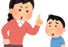伊藤先生の子育て論「『過干渉』とは」