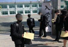 東京本校&笹塚校の様子「新学期の登校の様子」