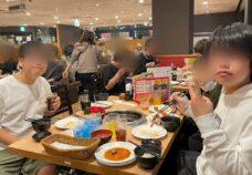 東京本校&笹塚校の様子「焼肉の食べ放題」
